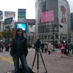 Tokio Reportage